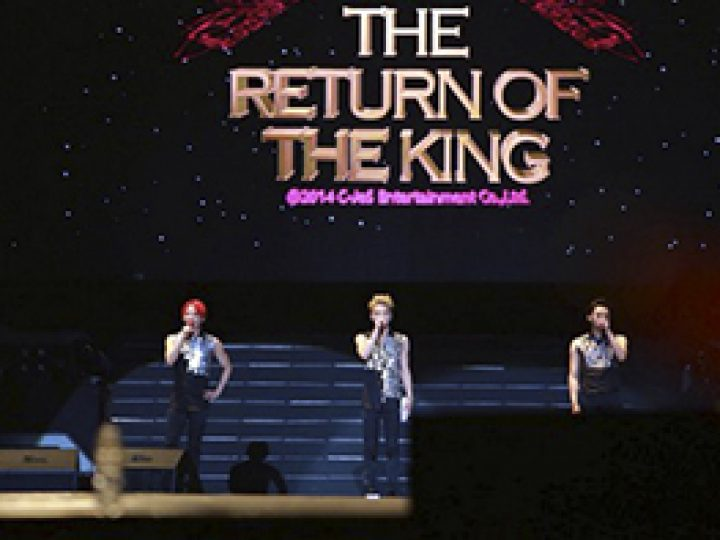 JYJ – The Return of The King 2014