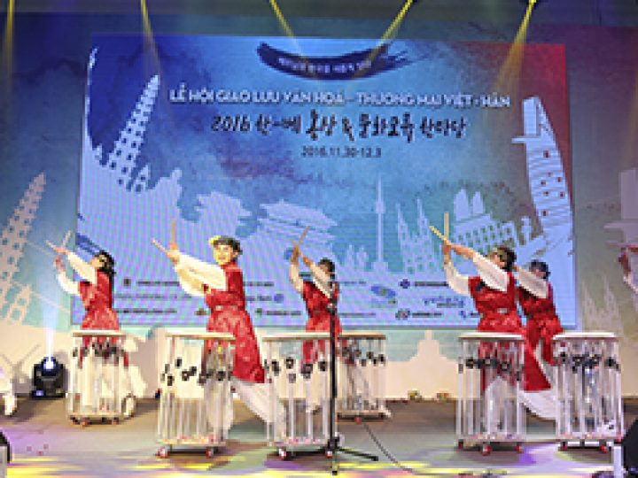 Korea- Vietnam Trade & culture  exchange festival